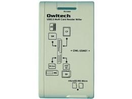 OWL-USM01(W) (USB) (40in1)