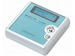NOMAD MuVo2 FM CMV2F5G-BL (5GB)