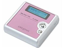NOMAD MuVo2 FM CMV2F5G-P (5GB)