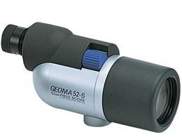 ジオマ 52-S (接眼レンズ付属)