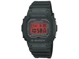 G-SHOCK 20th Tribute Series DW-5000ML-1JF