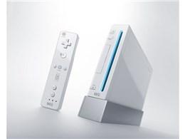 Wii [ウィー]