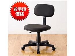 オフィスチェア 151-SNC004
