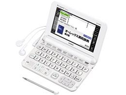 エクスワード XD-K4800