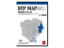 DTP MAP 東京都江戸川区 1/10000 DMTEG06