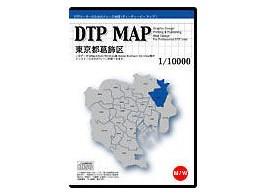 DTP MAP 東京都葛飾区 1/10000 DMTKS06