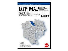 DTP MAP 東京都北区 1/10000 DMTKT06