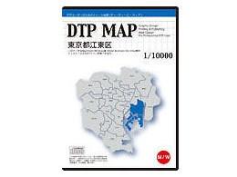 DTP MAP 東京都江東区 1/10000 DMTKO06