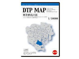 DTP MAP 東京都品川区 1/10000 DMTSN06