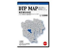 DTP MAP 東京都渋谷区 1/10000 DMTSB06