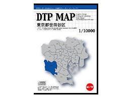 DTP MAP 東京都世田谷区 1/10000 DMTST06