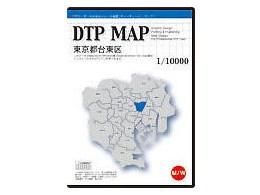 DTP MAP 東京都台東区 1/10000 DMTTT06