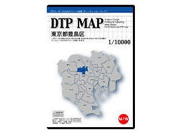 DTP MAP 東京都豊島区 1/10000 DMTTM06