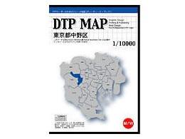 DTP MAP 東京都中野区 1/10000 DMTNN06