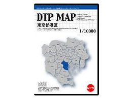 DTP MAP 東京都港区 1/10000 DMTMN06