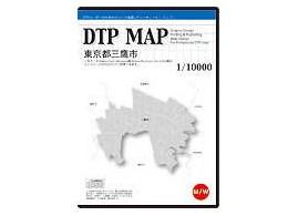DTP MAP 東京都三鷹市 1/10000 DMTMT07