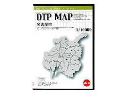 DTP MAP 名古屋市 1/10000 DMNC05