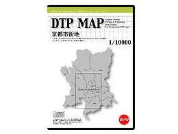 DTP MAP 京都市街地 1/10000 DMKC06