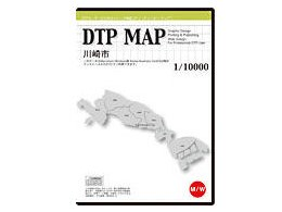 DTP MAP 川崎市 1/10000 DMKW07