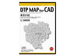 DTP MAP For CAD 東京23区 1/10000 CAD DMCTM06