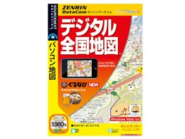 ゼンリンデータコム デジタル全国地図Ver.1.6
