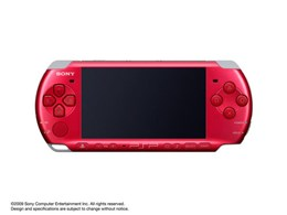 PSP プレイステーション・ポータブル ラディアント・レッド PSP-3000 RR