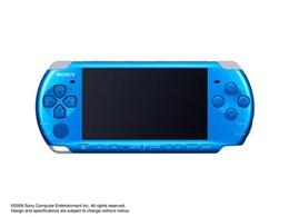 PSP プレイステーション・ポータブル バイブラント・ブルー PSP-3000 VB