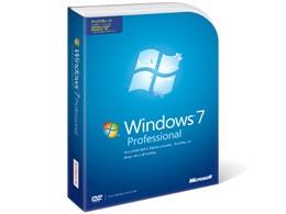 Windows 7 Professional アップグレード版
