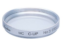 クローズアップNo.3 デジカメ 55S MC C-UP NO3