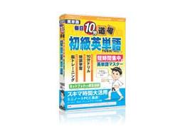 毎日10分道場 初級英単語 TOEIC460レベル