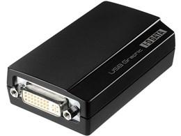USBグラフィック USB-RGB/D2
