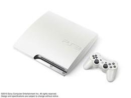 プレイステーション3 HDD 320GB クラシック・ホワイト CECH-2500B LW