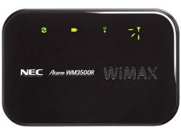 AtermWM3500R PA-WM3500R(AT)B [プラチナブラック]
