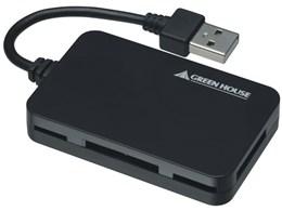 GH-CR45UHK [USB 45in1]