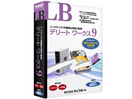 LB デリート ワークス9