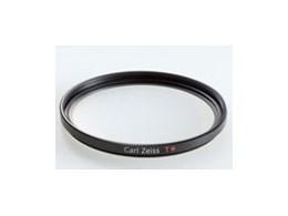 UV Filter 52mm