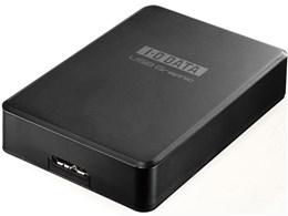 USBグラフィック USB-RGB3/D