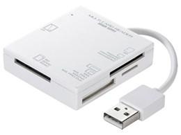 ADR-ML15W [USB 61in1 ホワイト]
