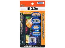 AR液晶保護フィルム AR-IS02