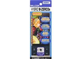 液晶保護フィルム AR-WS027SH