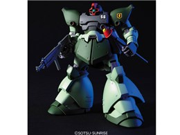 HG 1/144 機動戦士ガンダム0080 ポケットの中の戦争 リックドムII (ライトグリーンバージョン)