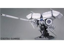 HG 1/144 機動戦士ガンダム0083 STARDUST MEMORY RX-78GP03 ガンダムGP03デンドロビウム