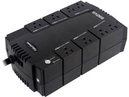 Backup BR 550 CP550 JP