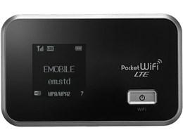Pocket WiFi LTE GL06P [シルバー]