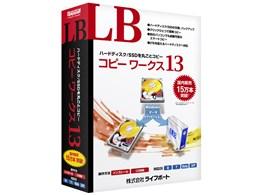LB コピー ワークス13