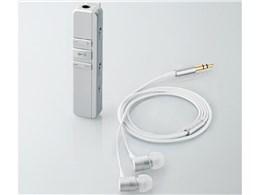 LBT-AVPHP400WH [パールホワイト]