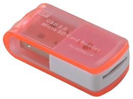 PC-SCRW1-P [USB 8in1 ピンク]