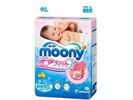 ムーニー エアフィット 新生児 90枚入