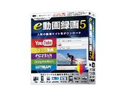 激安革命シリーズ e動画録画5
