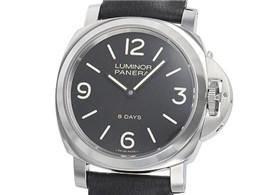 ルミノール ベース 8デイズ アッチャイオ PAM00560